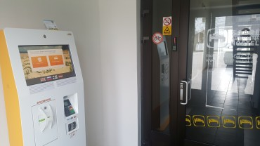 Saare automaat hostel2