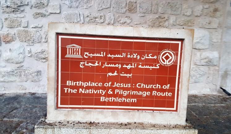 Birthplace of Jesus (2)