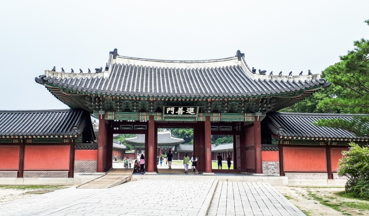 Injeongmun Gate, Seoul, South Korea